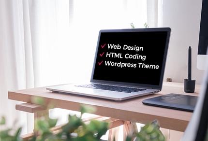 多数の美容系サイトを手掛けた現役のプロがWebサイトを制作します!