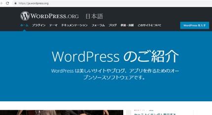 Wordpressインストール・設置代行