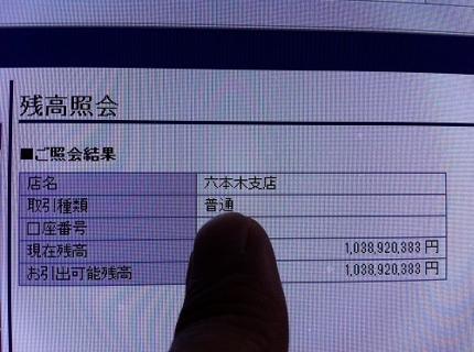 FXで10億円を稼いだ方策を公開いたします