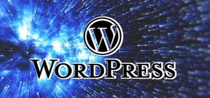 WordPressでホームページ作成
