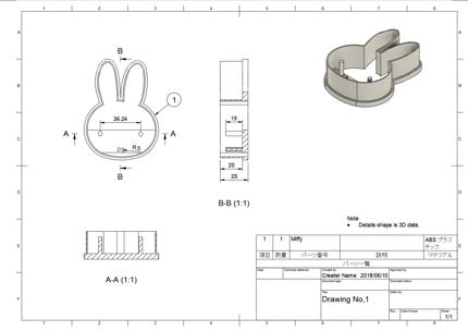 雑貨~機械部品まで図面作成・製図 致します