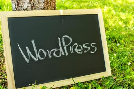 運用中のWordPressを別サーバへ移転します。