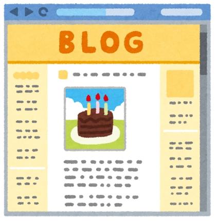 サイト/ホームページを1ページ、スマホ対応にします