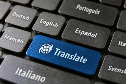 自動車部品や監査資料などの英訳・和訳を納品します
