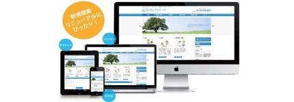 プロがつくる高品質WEBサイト制作/SEO対策(企業サイト実績40社以上)20P