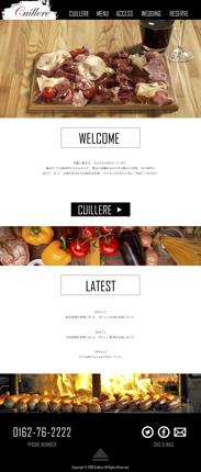 Webホームページデザイン
