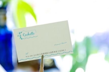 広告代理店が【見せるから魅せる】名刺を制作します。魅力を惹きだす名刺をデザイン。