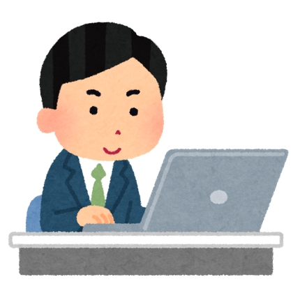 税金、会計などのお金に関する記事作成【文字単価2.5円】