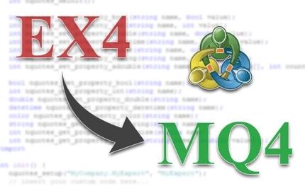 ex4 EA デコンパイル mq4 変換