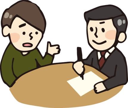 商標登録の調査から書類作成まで代行します