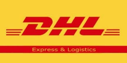 DHL格安出荷サービス