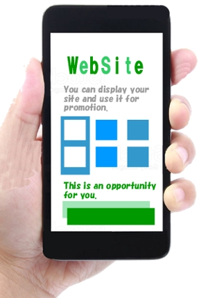 自社サイトや個人サイトを表示するAndroidアプリの開発・納品
