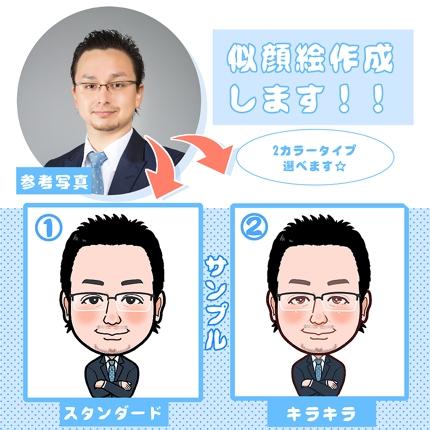似顔絵描きます!名刺、広告用途様々☆