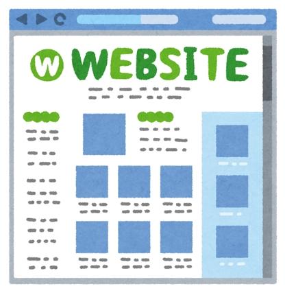最速1週間以内で読まれるサイトを作成します!