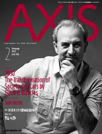 AXIS2月号(2010)