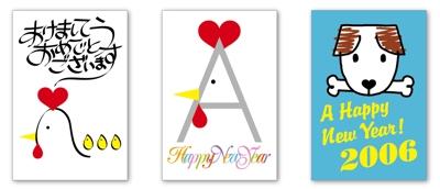 簡単なイラストカード