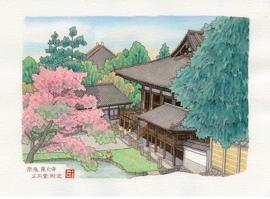 東大寺三月堂附近