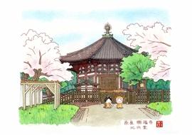 興福寺 北円堂