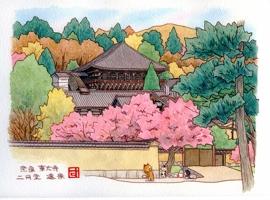 東大寺二月堂 遠景