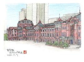 東京駅 北ウイング附近