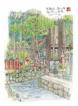宝山寺 奥の院への参道