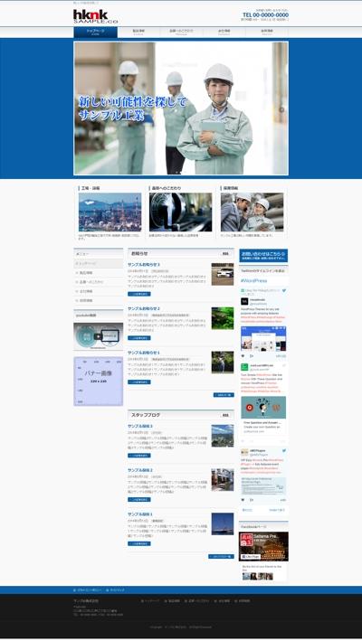 デザインパターン1|簡単レスポンシブwebパッケージ