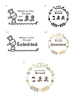 パン教室講師こまま様のロゴ2案と完成まで
