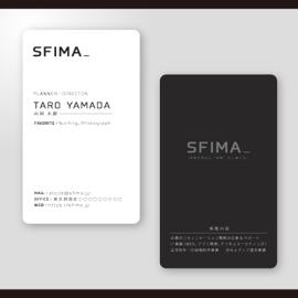 SFIMA様 名刺デザイン