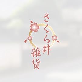 和風雑貨屋さんのロゴデザイン
