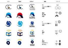 企業ロゴのデザイン_1【デザイン案】