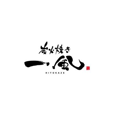 一風様ロゴデザイン