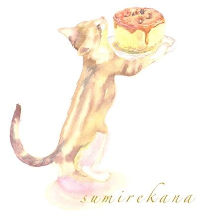 Waiter of cat