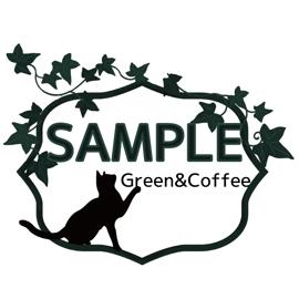 喫茶店ロゴ