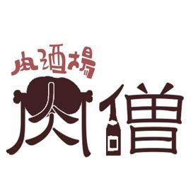 居酒屋のロゴ