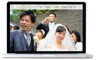 ブライダルカメラマンさまのホームページ