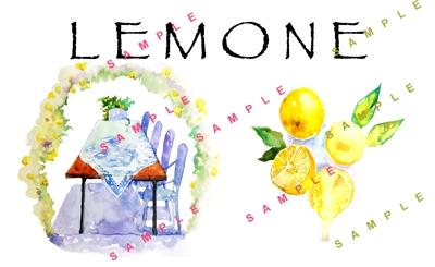 レモン 檸檬 リモーネ シトロン