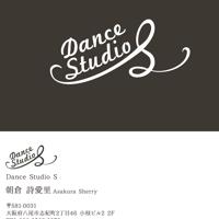 ダンススタジオの名刺