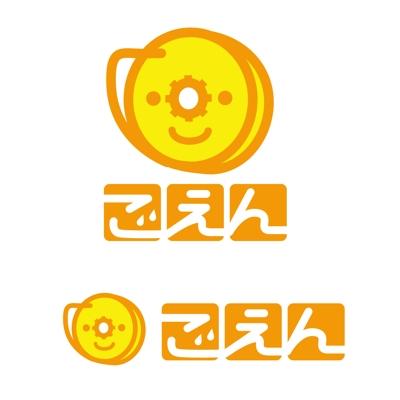 WEBサービスのロゴ作成