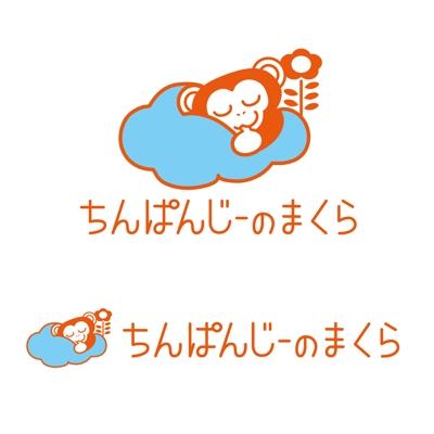 枕のロゴ制作
