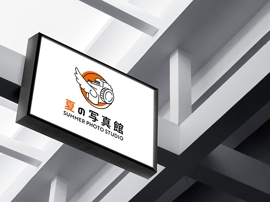 夏の写真館のロゴデザイン