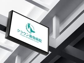 動物病院のロゴデザイン