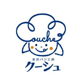 金沢パン工房Couche様のロゴ