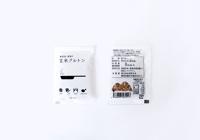 玄米クルトンパッケージデザイン
