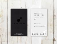 SAKE BASE名刺