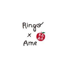 りんご飴の屋台販売「RINGOxAME」のロゴ