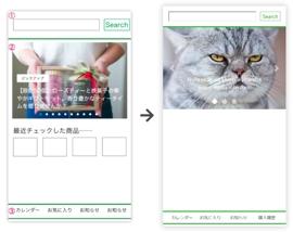 ギフト用ECサイトのヘッダー、画像スライドショー、フッターをBootstrapを使って作成。