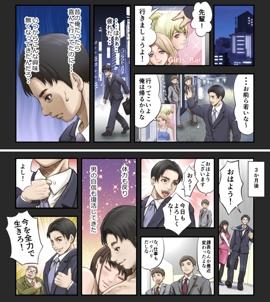 【エナジーサプリ】ランディングページ用のPRマンガ