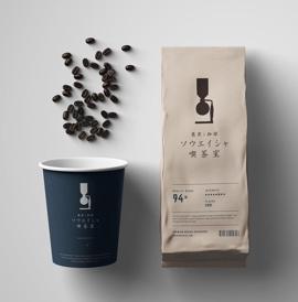 沖縄の喫茶店「ソウエイシャ喫茶室」ロゴ作成