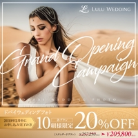 LULU WEDDING Grand Opening Campaign