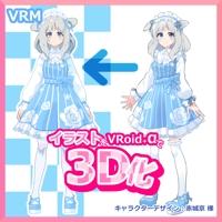 VRoidでの3Dキャラクター制作 2D→3D